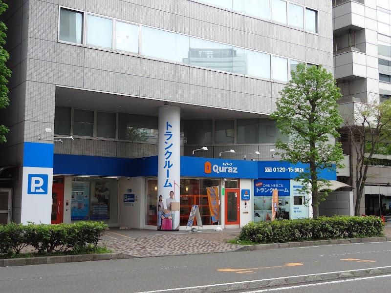 キュラーズ横浜関内店