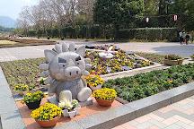 Kagoshima Kenritsu Yoshino Park, Kagoshima, Japan