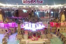 Nilkanthdham Swaminarayan Temple Poicha, Poicha, India