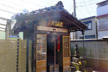 Hosho-ji Temple, Taito, Japan
