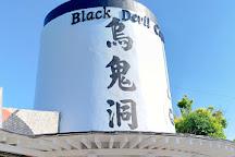 Black Dwarf Cave, Liuqiu, Taiwan