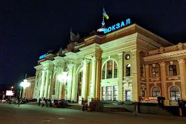 Железнодорожная станция  Odesa