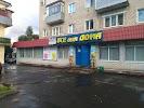Все для дома, улица Карла Маркса на фото Серпухова