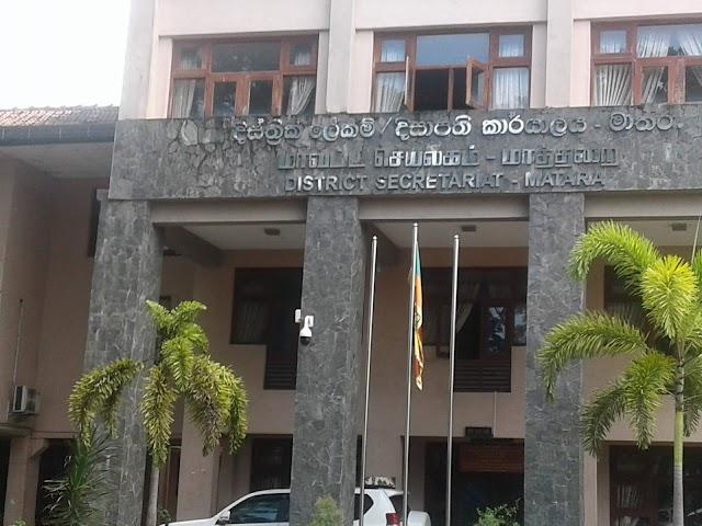 District Secretariat Matara