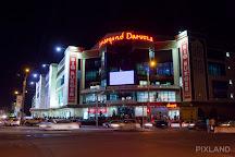 Mall Samarkand Darvoza, Tashkent, Uzbekistan