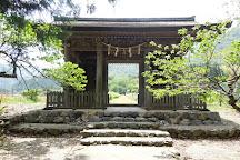 Jingū-ji Temple, Obama, Japan