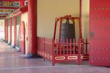 Qishan Confucian Temple, Qishan, Taiwan