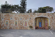 Panagia Church, Ayia Napa, Cyprus
