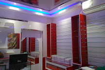 Manar Mall, Ras Al Khaimah, United Arab Emirates