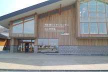 Toyako Visitor Center, Toyako-cho, Japan
