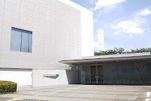 Ntt History Center of Technologies, Musashino, Japan