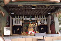 Namba Yasaka Shrine, Osaka, Japan