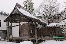 Ten Shrine, Nagano, Japan