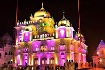 Takht Sri Harmandir Sahib Ji, Patna, India