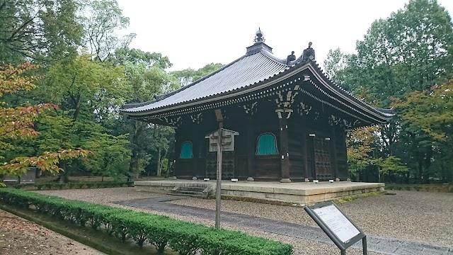 Ninna-ji Kyōzō