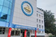 Odessa Film Studio, Odessa, Ukraine