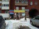 Витаминка, сеть аптек, улица Ленина на фото Уфы