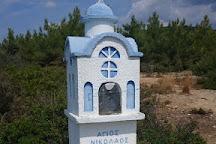 The Crown Of Limenaria, Limenaria, Greece