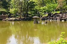 Nakamura Park, Nagoya, Japan
