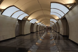 Автобусная станция   Moscow