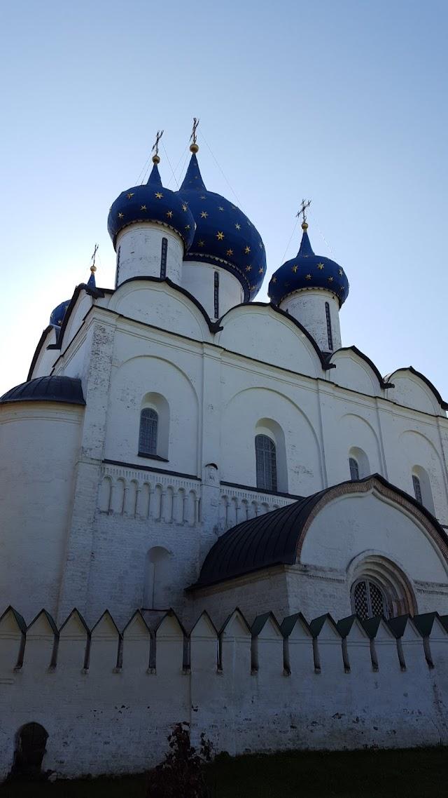 Cathédrale de la Nativité