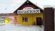 То самое Жигулёвское/ Бойлерное, Культурная улица, дом 66 на фото Оренбурга