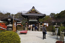 Nijo Jinya, Kyoto, Japan