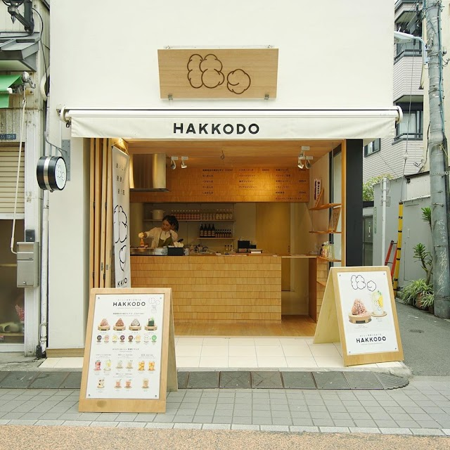 HAKKODO おいしい発酵と出会う店