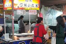 Shuangcheng Street Night Market, Zhongshan District, Taiwan