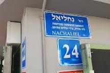 Kerem HaTeimanim, Tel Aviv, Israel