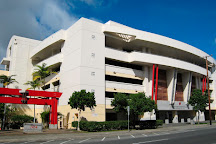 Japanese Cultural Center of Hawaii, Honolulu, United States