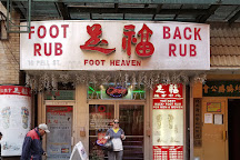 Foot Heaven, New York City, United States
