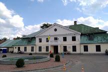 Oleksandriya Park, Bila Tserkva, Ukraine