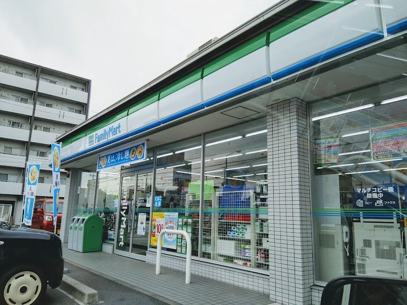 ファミリーマート中村公園北口店