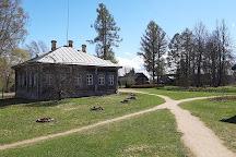 Museum Estate of Suvorov, Konchanskoye-Suvorovskoye, Russia