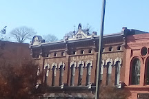 Rome Area History Museum, Rome, United States
