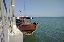 The Ancient Galilee Boat, Ginosar, Israel
