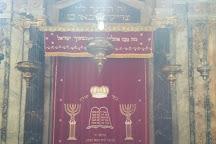 Synagogue de Carpentras, Carpentras, France