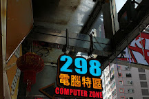 298 Computer Centre, Hong Kong, China