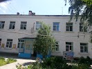 Детский Сад № 3 на фото Усть-Лабинска
