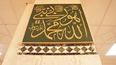 Waltham Forest Islamic Association london