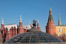 Fountain World Clock, Moscow, Russia
