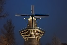 De Gooyer Windmill, Amsterdam, The Netherlands