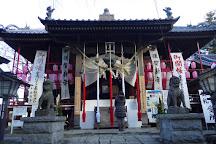 Atago Jinja Shrine, Sendai, Japan
