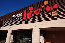 Noda Onsen Honoka, Noda, Japan