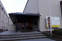 Kitazawa Museum of Art, Suwa, Japan