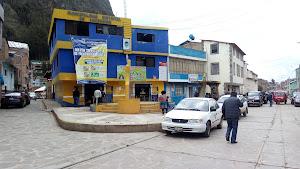 Municipalidad Distrital De Ascencíon 0