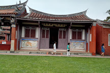 National Museum of Taiwan Literature, West Central District, Taiwan