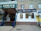 Злата, улица Юрия Гагарина на фото Уфы