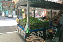 Nanhua Night Market, Kaohsiung, Taiwan